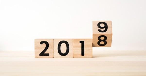 2018 retrospective